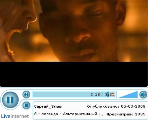 """Альтернативный финал фильма """"Я - легенда"""""""