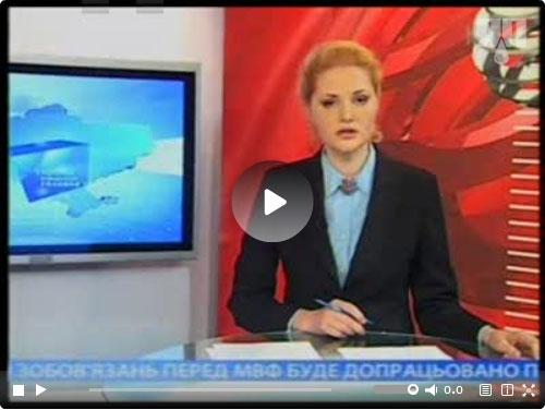 Видео ролик про Луценко-терминатора