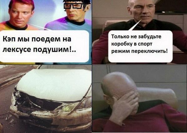 shamaich_13.jpg